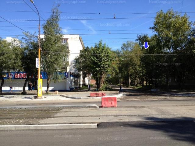 Адрес(а) на фотографии: улица Лобкова, 18, 20, Екатеринбург
