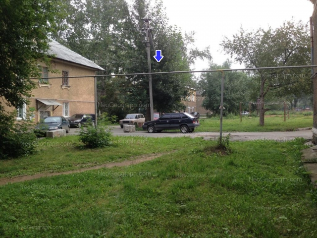 Адрес(а) на фотографии: улица Лобкова, 20, Екатеринбург