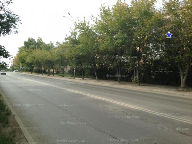 Address(es) on photo: Selkorovskaya street, 66, 68, Yekaterinburg