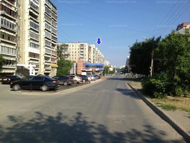 Адрес(а) на фотографии: улица Уральских Рабочих, 31, 33, Екатеринбург
