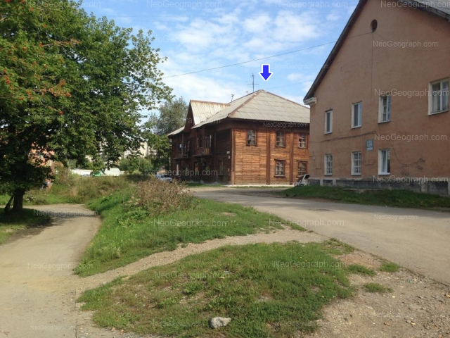 Address(es) on photo: Obkhodnoy lane, 27, 29, Yekaterinburg