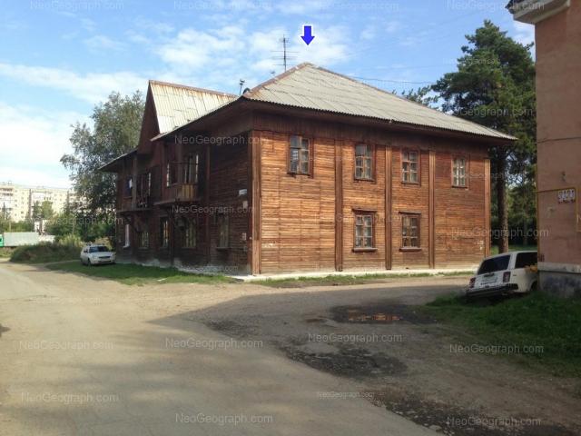 Address(es) on photo: Obkhodnoy lane, 27, Yekaterinburg