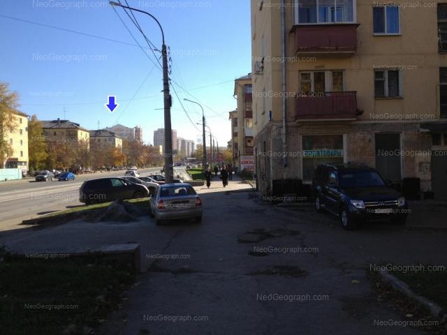 Адрес(а) на фотографии: улица Победы, 8, 10, 12, 15, Екатеринбург