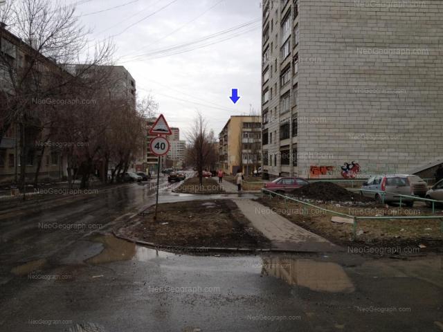 Адрес(а) на фотографии: улица Стачек, 33, 44, 55, Екатеринбург