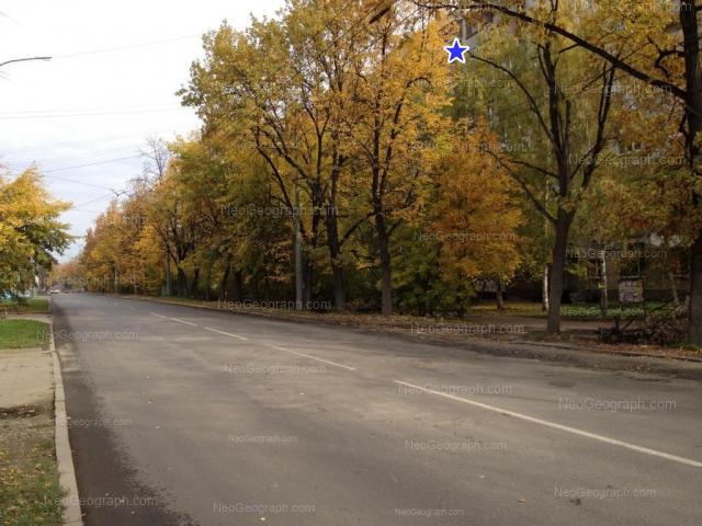 Address(es) on photo: Ordzhonikidze avenue, 16, 18, Yekaterinburg