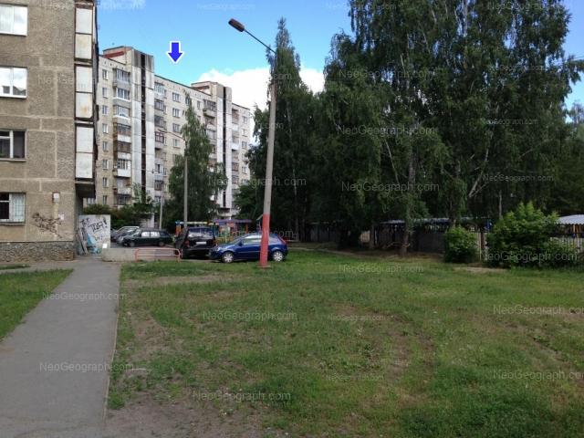 Address(es) on photo: Ordzhonikidze avenue, 16, Yekaterinburg