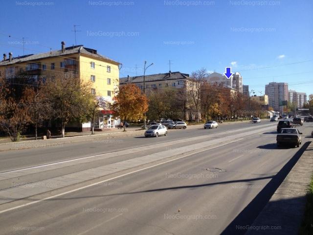 Адрес(а) на фотографии: улица Победы, 6, 8, 10, Екатеринбург