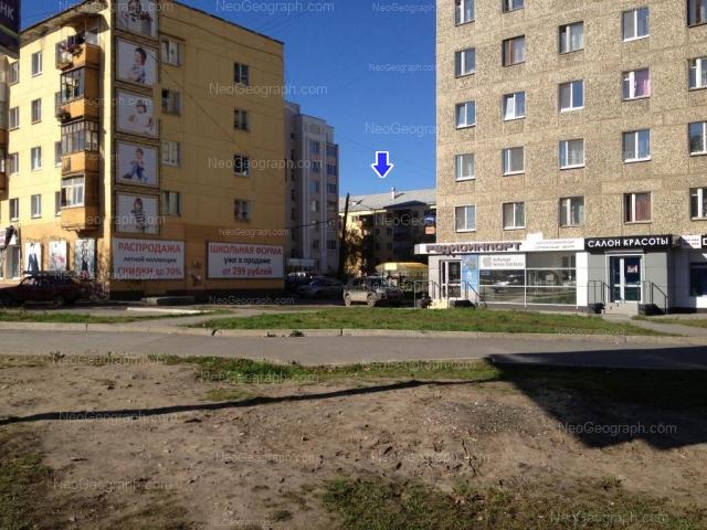 Адрес(а) на фотографии: улица Победы, 2, 4, 6, Екатеринбург