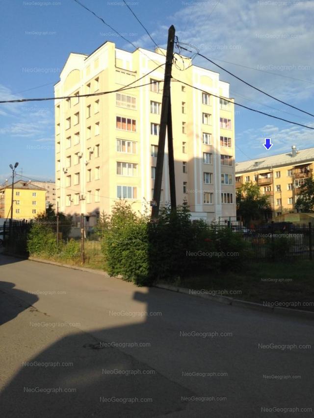 Адрес(а) на фотографии: улица Победы, 4, 6, Екатеринбург