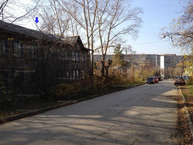 Address(es) on photo: Samarkandskaya street, 10, 14, Yekaterinburg