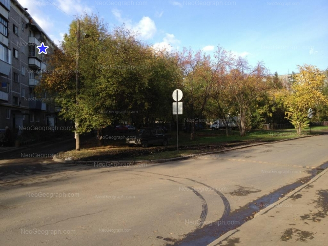 Адрес(а) на фотографии: Профсоюзная улица, 79, Екатеринбург