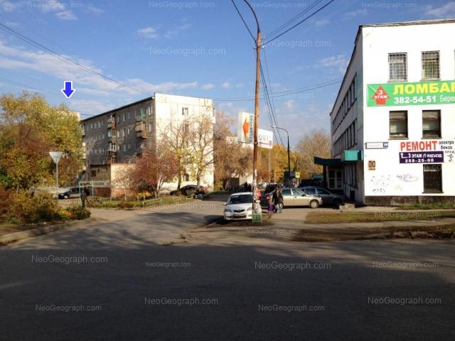 Адрес(а) на фотографии: Профсоюзная улица, 59, 61, 63, Екатеринбург