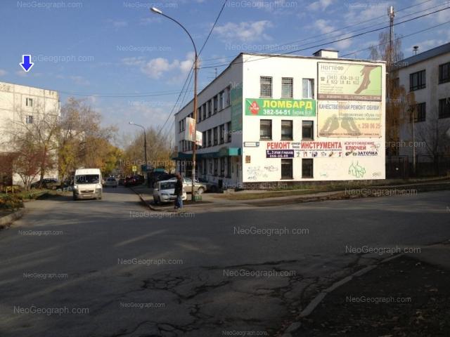 Адрес(а) на фотографии: Профсоюзная улица, 59, Екатеринбург