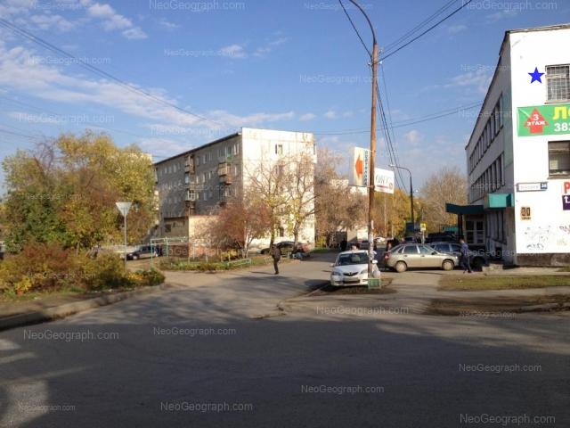 Address(es) on photo: Borodina street, 30, Yekaterinburg