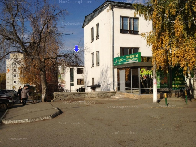 Address(es) on photo: Borodina street, 28, 30, Yekaterinburg