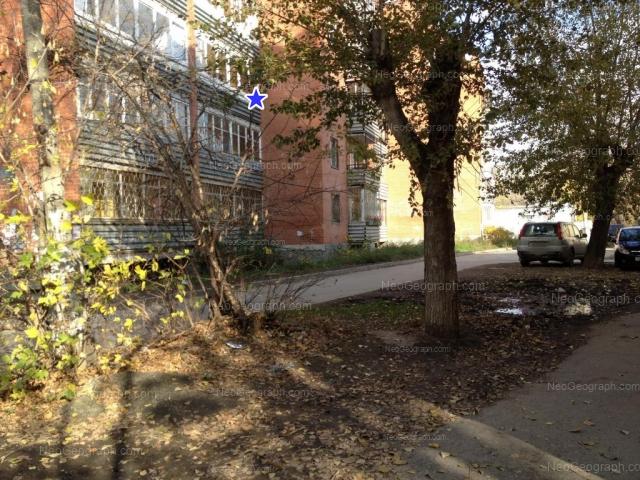 Address(es) on photo: Mnogostanochnikov lane, 22, Yekaterinburg