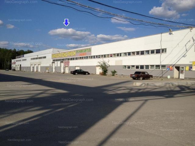 Адрес(а) на фотографии: улица Черняховского, 86/1, Екатеринбург