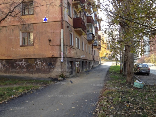 Адрес(а) на фотографии: Профсоюзная улица, 18, 45, Екатеринбург