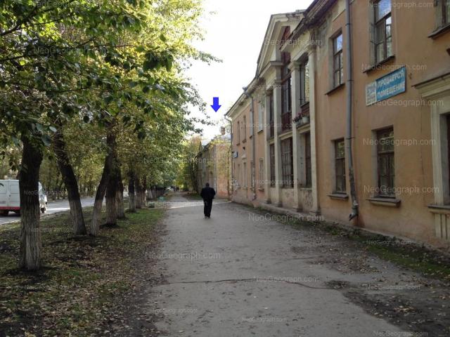 Адрес(а) на фотографии: Инженерная улица, 35, 37, Екатеринбург