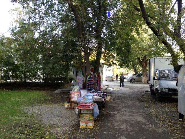 Address(es) on photo: Cherniyakhovskogo street, 47, Yekaterinburg