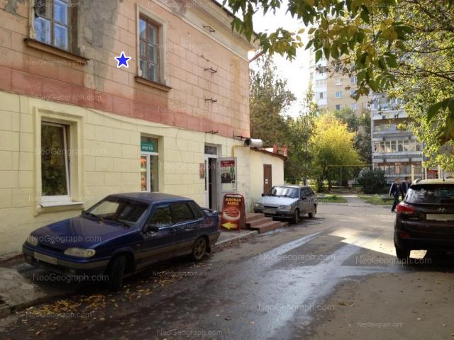 Address(es) on photo: Cherniyakhovskogo street, 43, 47, Yekaterinburg