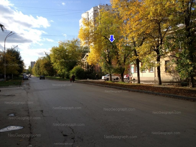 Address(es) on photo: Cherniyakhovskogo street, 43, 45, 47, Yekaterinburg