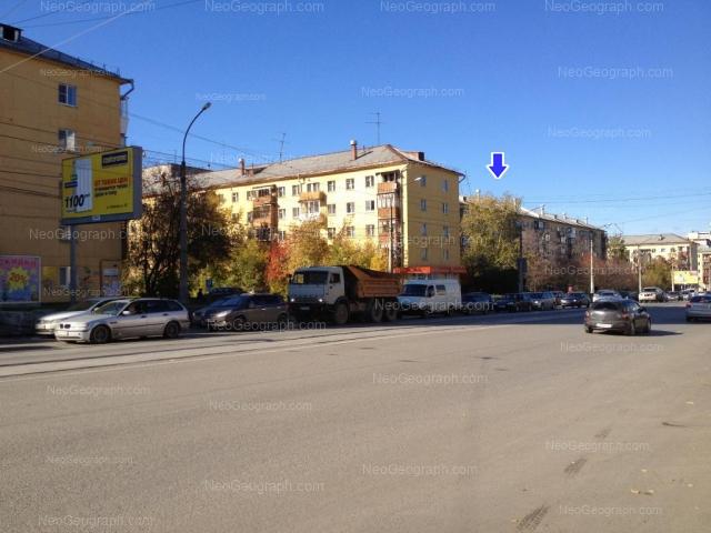 Адрес(а) на фотографии: улица Победы, 5, 7, 9, 11, Екатеринбург