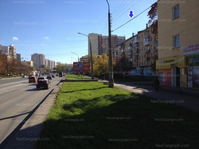 Адрес(а) на фотографии: улица Победы, 7, 9, Екатеринбург