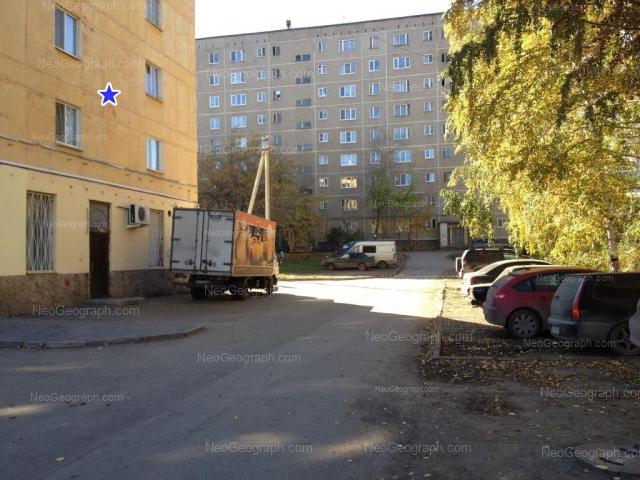 Адрес(а) на фотографии: улица Победы, 9, 9А, Екатеринбург