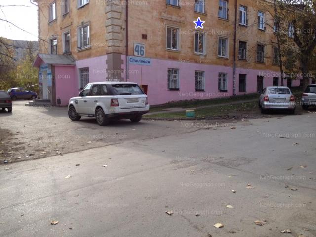 Address(es) on photo: Zoi Kosmodemianskoy street, 46, Yekaterinburg