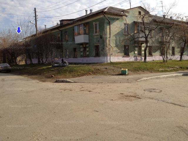 Address(es) on photo: Zoi Kosmodemianskoy street, 44, 46, Yekaterinburg
