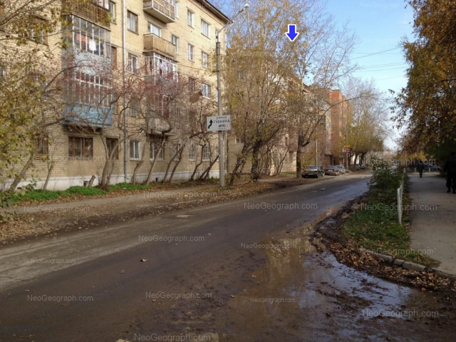 Адрес(а) на фотографии: улица Академика Губкина, 75, 81, 81Б, Екатеринбург
