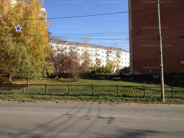Адрес(а) на фотографии: улица Грибоедова, 2А, 4, 4А, Екатеринбург