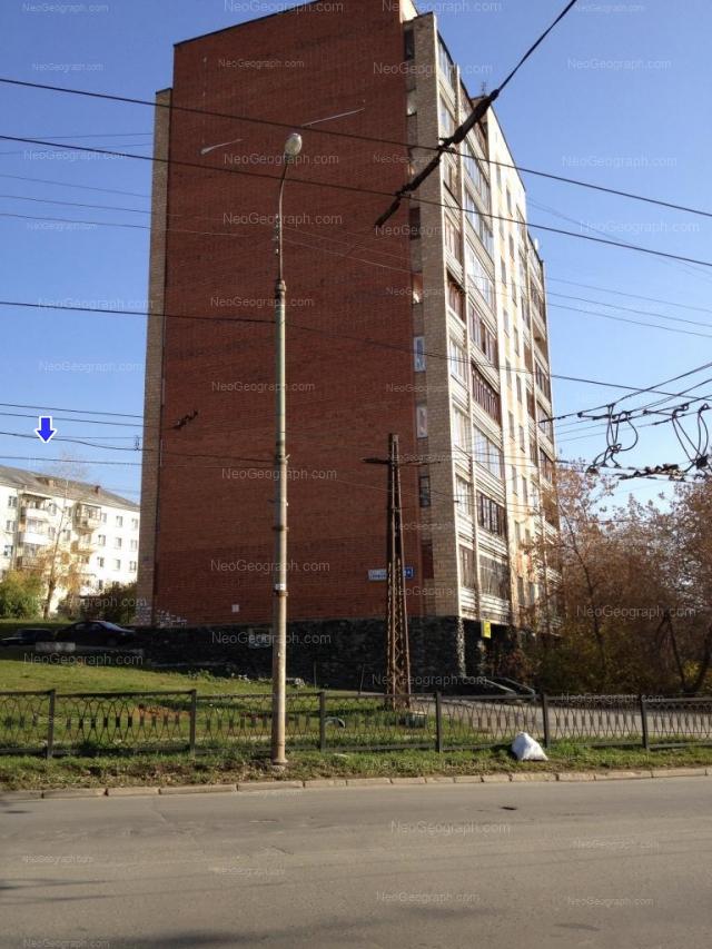 Адрес(а) на фотографии: улица Грибоедова, 2А, 4, Екатеринбург