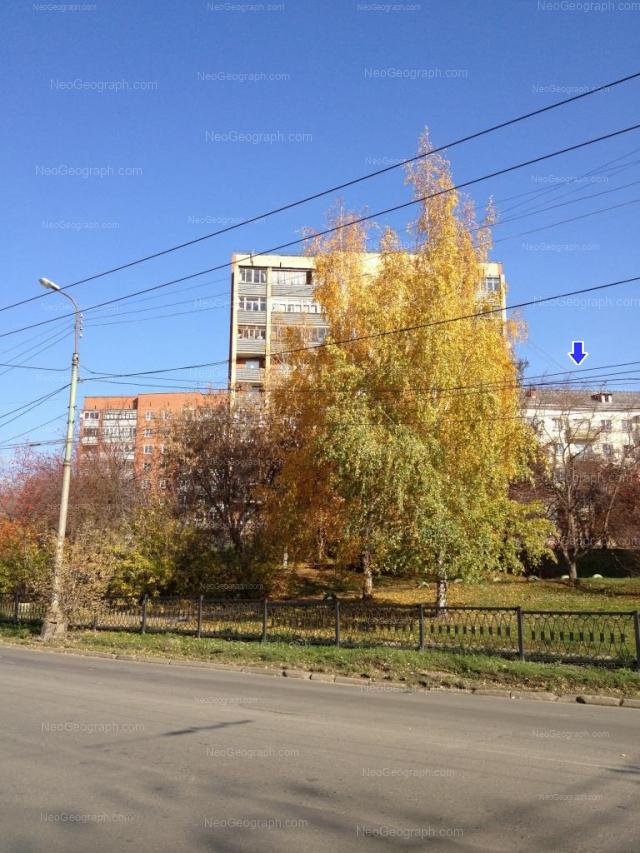 Адрес(а) на фотографии: улица Грибоедова, 4, 4А, 6А, Екатеринбург