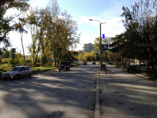 Address(es) on photo: Kosareva street, 7, 9, Yekaterinburg