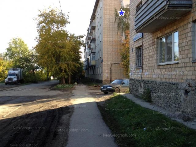Адрес(а) на фотографии: Инженерная улица, 11, Екатеринбург