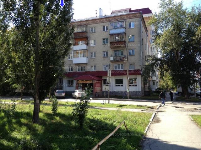 Address(es) on photo: Krasnikh Komandirov street, 16, 22, Yekaterinburg