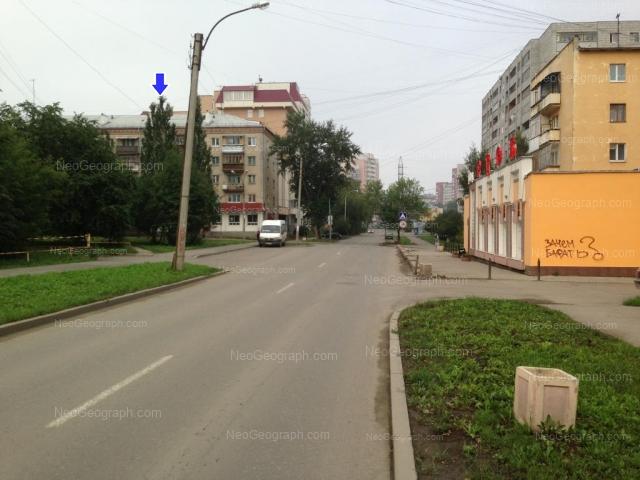 Address(es) on photo: Krasnikh Komandirov street, 22, Yekaterinburg