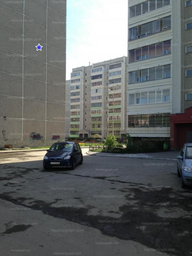 Адрес(а) на фотографии: Бисертская улица, 16 к1, 16 к2, 16 к3, Екатеринбург