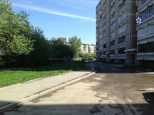 Адрес(а) на фотографии: Бисертская улица, 16 к2, 22, Екатеринбург