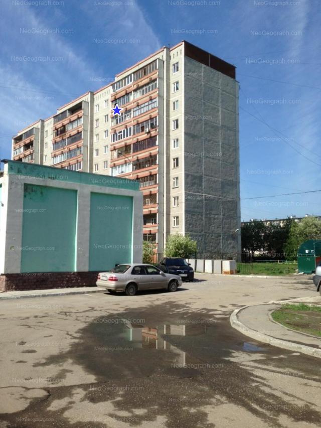 Адрес(а) на фотографии: Бисертская улица, 16 к2, Екатеринбург