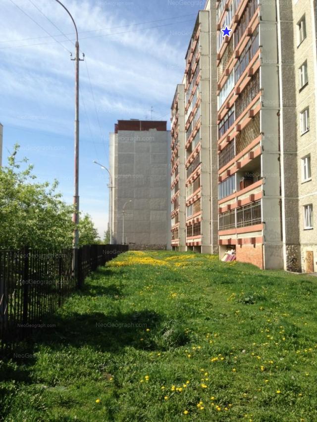Адрес(а) на фотографии: Бисертская улица, 16 к1, 16 к2, Екатеринбург