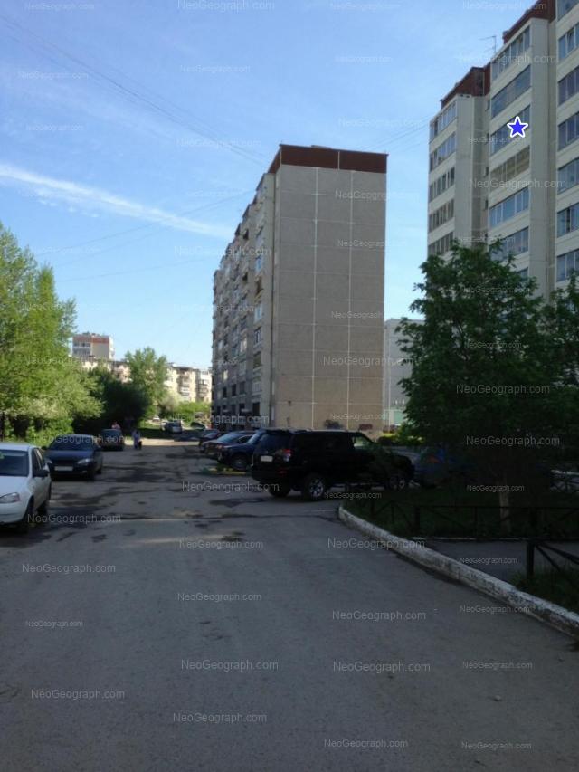 Адрес(а) на фотографии: Бисертская улица, 16 к1, 16 к2, 22, Екатеринбург