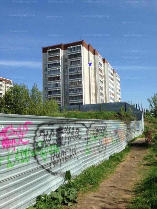 Адрес(а) на фотографии: Бисертская улица, 16 к1, Екатеринбург