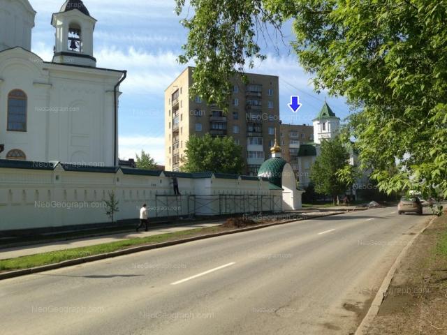 Address(es) on photo: Bisertskaya street, 8, 10, 10А, 12А, Yekaterinburg