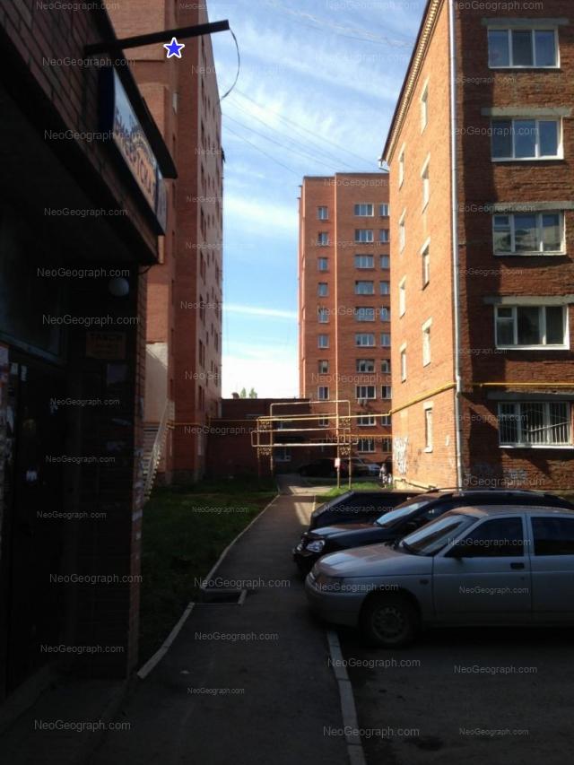 Адрес(а) на фотографии: Бисертская улица, 4б, 4в, 4г, 6в, Екатеринбург