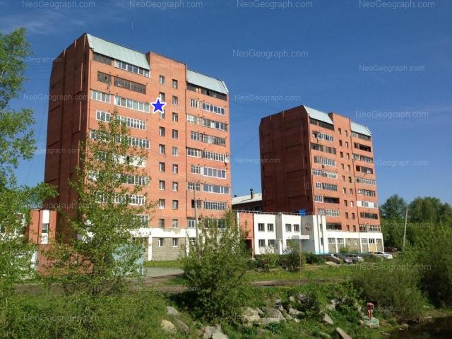 Адрес(а) на фотографии: Бисертская улица, 4г, 6а, 6в, Екатеринбург
