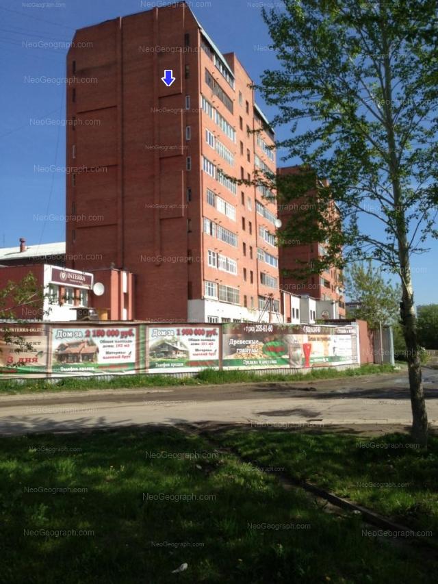 Адрес(а) на фотографии: Бисертская улица, 4б, 4г, 6в, Екатеринбург