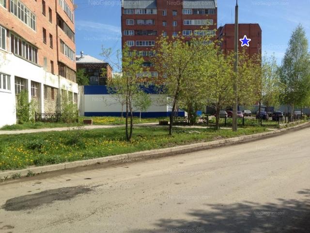 Адрес(а) на фотографии: Бисертская улица, 2б, 4а, 4в, 4г, Екатеринбург